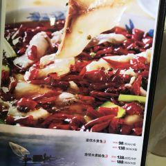 Yusuin Kawaba(南分店)用戶圖片