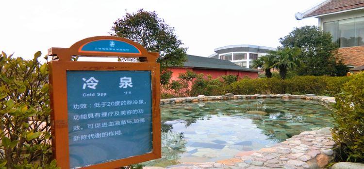 Shanghai Xuelang Lake Hot Spring2