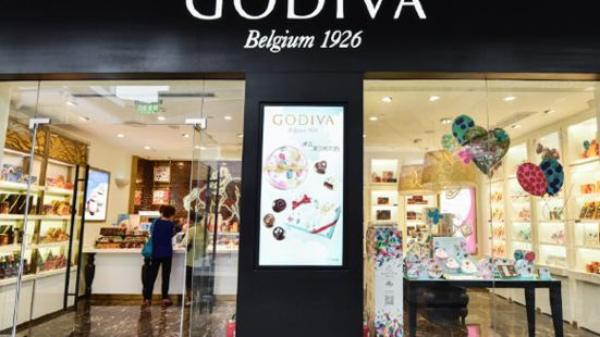 GODIVA(Shanghai Life Hub@Daning)