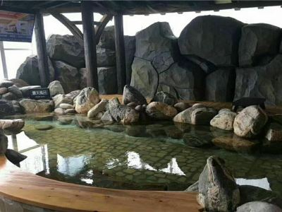 Imperial Palace Hot Spring