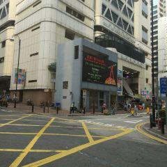Hong Kong Queen's Road West User Photo