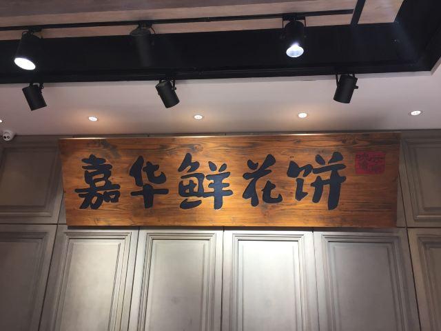 七彩雲南~昆明、大理、麗江