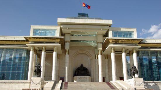 Genghis Khan Square