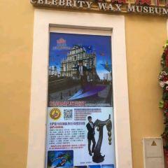 Celebrity Wax Museum User Photo