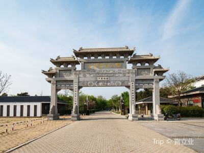 Yijiangnan Hot Spring