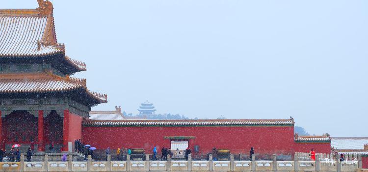 Hall of Preserving Harmony (Baohedian)3