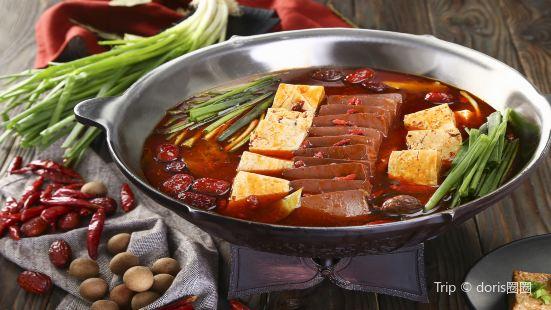 Cou Cou Hot Pot· Cha Qi ( Zhuo Yue Shi Ji )