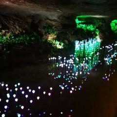 Tiangu·Natural Underground Gallery User Photo