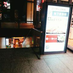 Misokatsu Yabaton User Photo