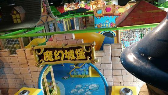 哈奇寶貝兒童樂園