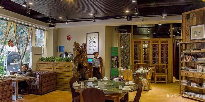 Tang Jia Wei Yue Private Kitchen3