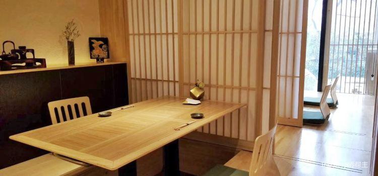 Yi Yu Huo Japanese Cuisine2