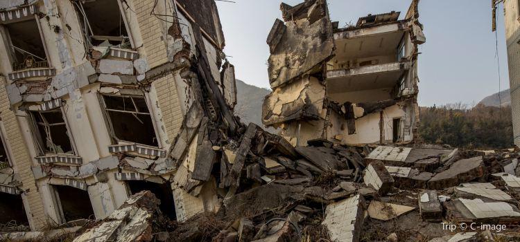 北川地震遺址