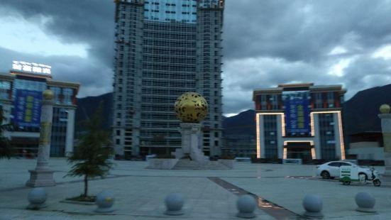 廈門社區文化廣場