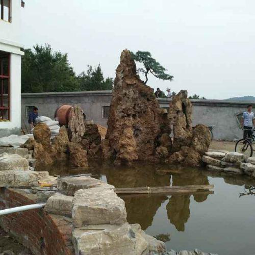 九曲山生態園