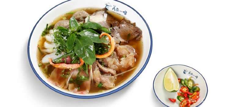 Mei Nai Bistro- Vietnam Cuisine(COCO PARK)1