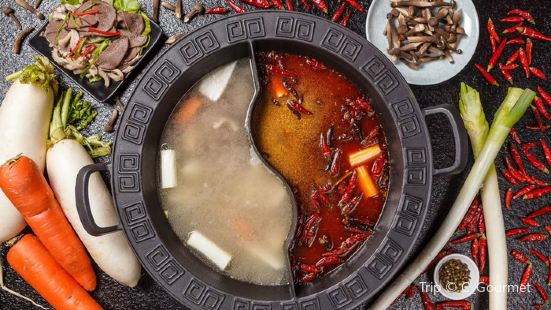 Hong Fang Ge Hot Pot