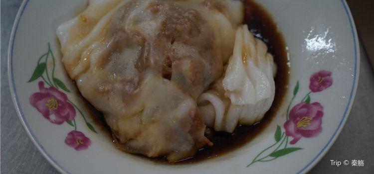 XinLian ChangFen Dian