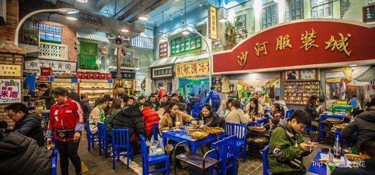 Ma Road Bian Bian Spicy Hot Pot ( Zhi Min Road Zhi Ying )2
