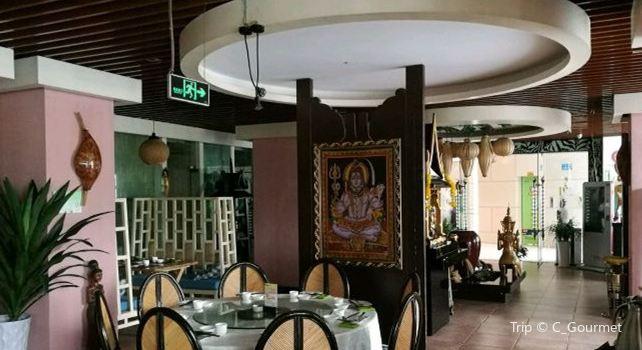 Banana Leaf Thai Restaurant