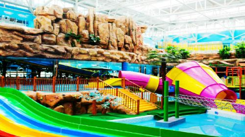Tianshan Sea World
