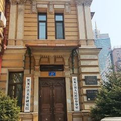 Harbin Medical Science Specialized School Relic Site User Photo