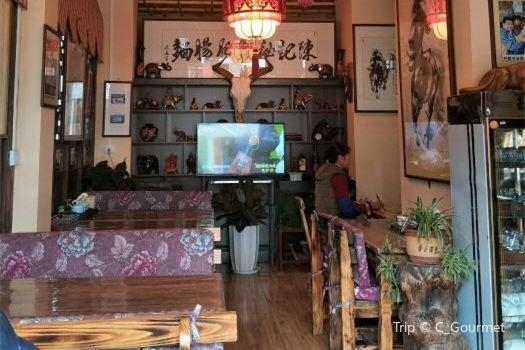 Chen Ji Mi Zhi Fei Chang Mian Reviews: Food & Drinks in