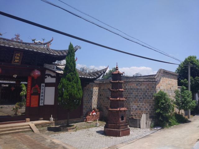 Shaxian City Temple