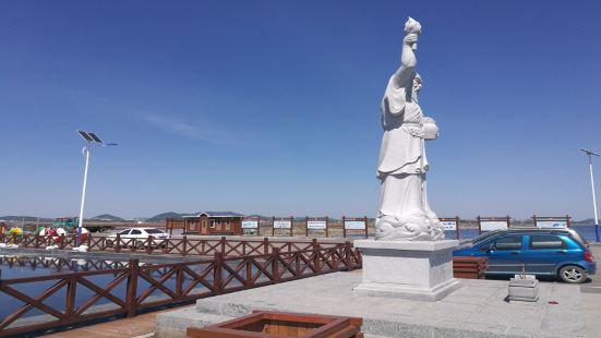 海鹽世界公園