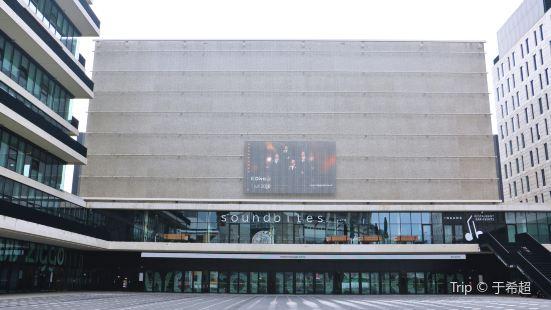 齊戈體育館