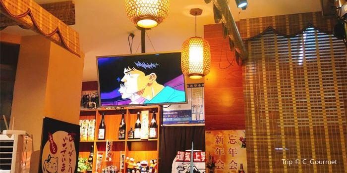 隱家本格日式燒肉(小松園店)1