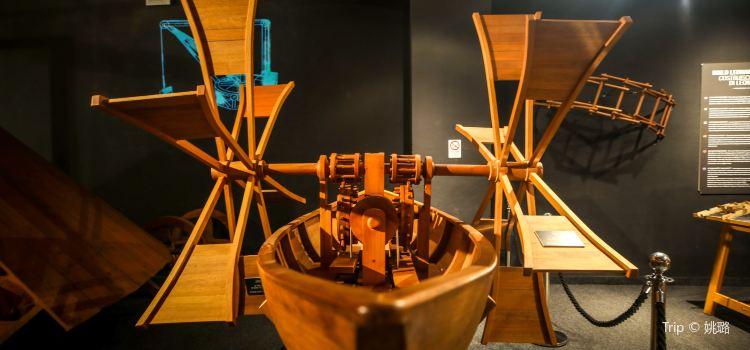 Museo Leonardo Da Vinci2