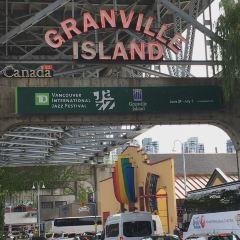Granville Island User Photo