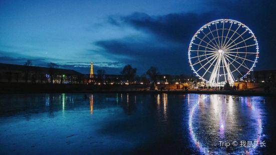 巴黎摩天輪