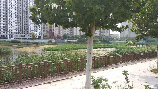 Hehuachi Park