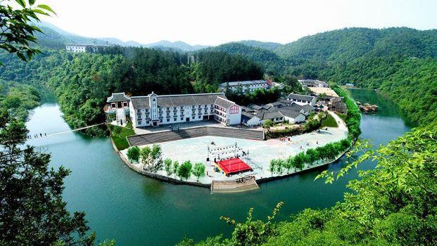 綠林山生態旅遊度假村
