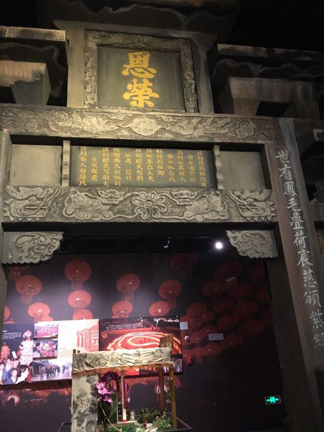 Hakka Red Museum