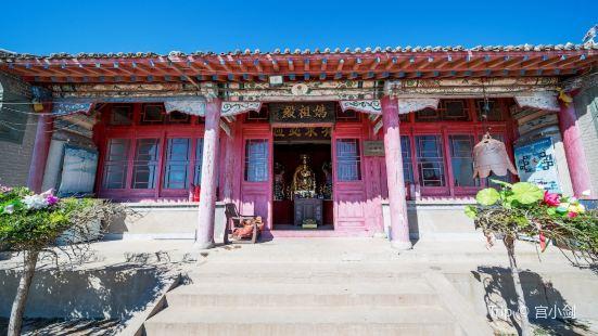 Mazu Miaoshengjing