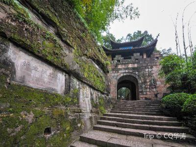 Diaoyu Castle