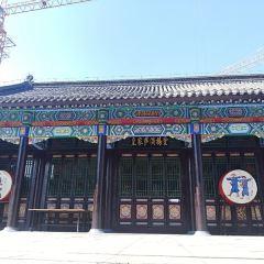 太平寺用戶圖片