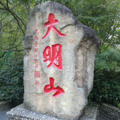 明妃七峰用戶圖片