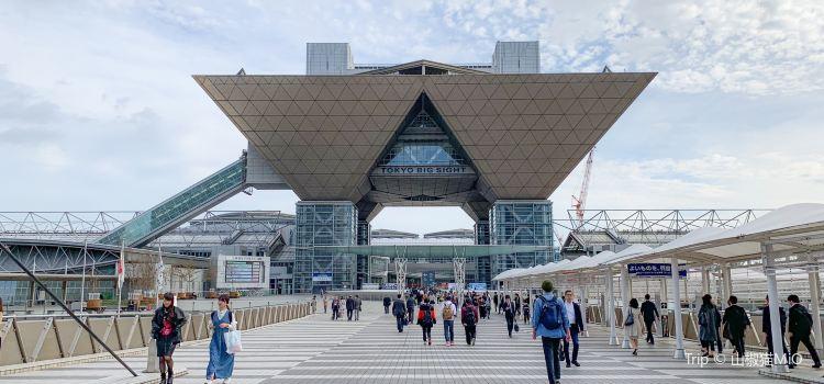 東京國際會展中心