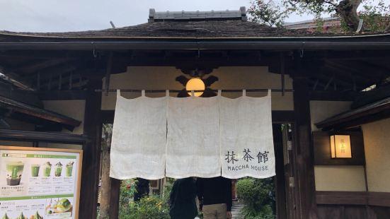 MACCHA HOUSE 抹茶館(京都産寧阪店)