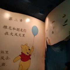 곰돌이 푸우의 대모험 여행 사진