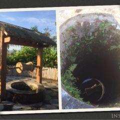 Hainan State-owned Baisha Farm User Photo