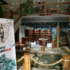 Da Ban Qiao Nong Zhuang User Photo