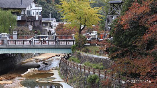 Arima River Kasen Shinsui Park