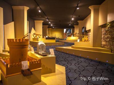 伊斯坦堡伊斯蘭科技史博物館