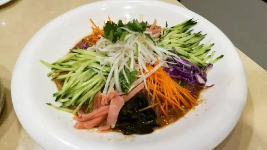 Hei Shi Jiao Restaurant