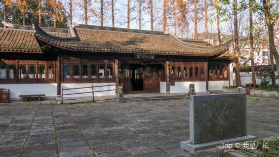 Zhangbi Memorial Hall